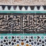 zellige-maroc