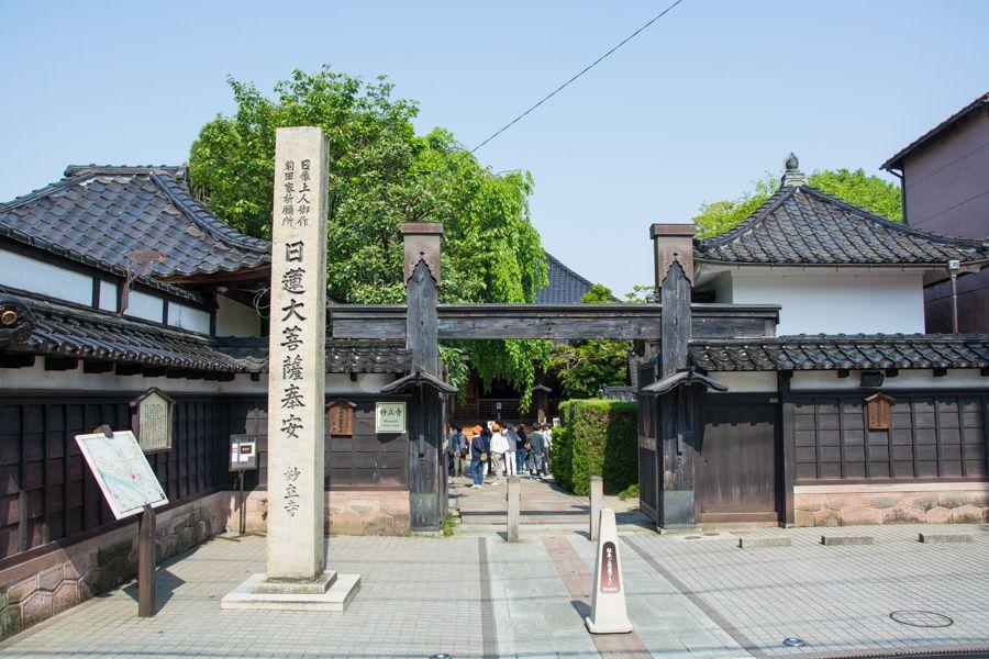 que faire à kanazawa - que visiter - ninja dera - librevoyageur
