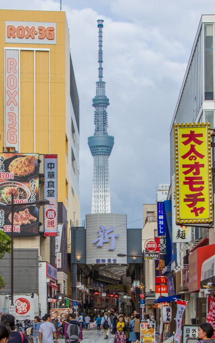 reservations - visite - tokyo - skytree
