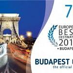Budapest Card : toutes les activités, avantages, réductions, avis !